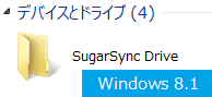 SugarSync Drive (Windows 8.1)