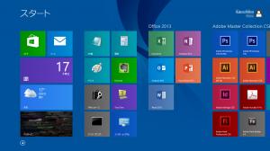 Windows 8.1のスタート