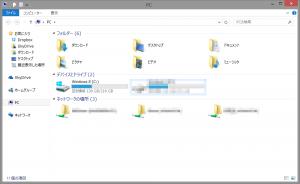 Windows 8.1のPC(コンピューター)画面