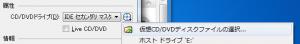 Ubuntu 14.04 LTS - 設定 - ストレージ - 仮想CD/DVDディスクファイルの選択...