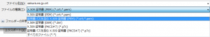 Mozilla Firefox - 証明書をファイルに保存 - X.509 証明書 (PEM) (*.crt; *.pem)