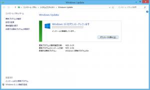 Windows Update - Windows 10 をダウンロードしています