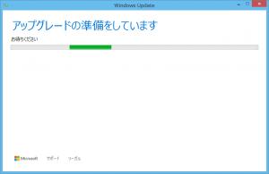 Windows Update - アップグレードの準備をしています