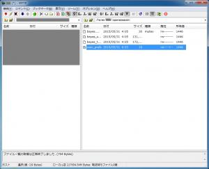 FTP - user_prefs