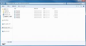 テストファイル(画像) - 削除前