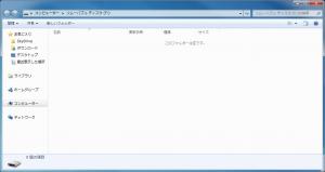 テストファイル - 削除後