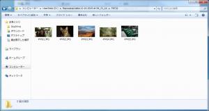 復元されたファイル(画像)