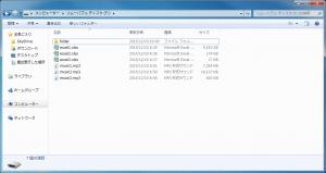 テストファイル(複数) - 削除前1