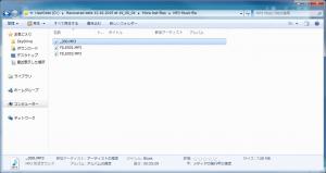 復元されたファイル(複数)