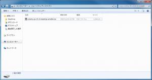 テストファイル(大きなファイル) - 削除前