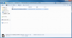 復元されたファイル(大きなファイル)