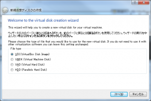 Welcome to the virtual disk creation wizard