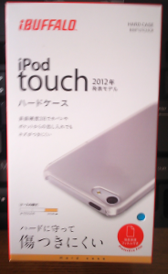 iPod touch用ケース